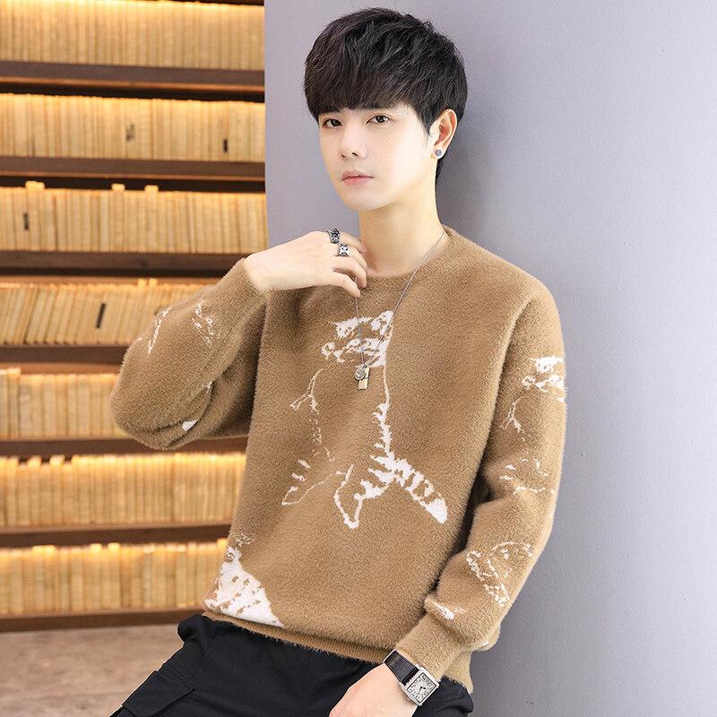 81572020新款毛衣