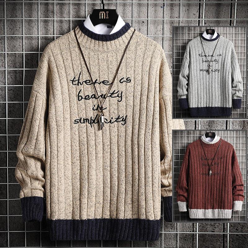 11172020爆款毛衣