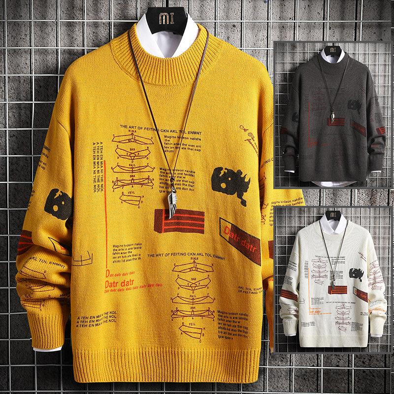 88152020爆款毛衣