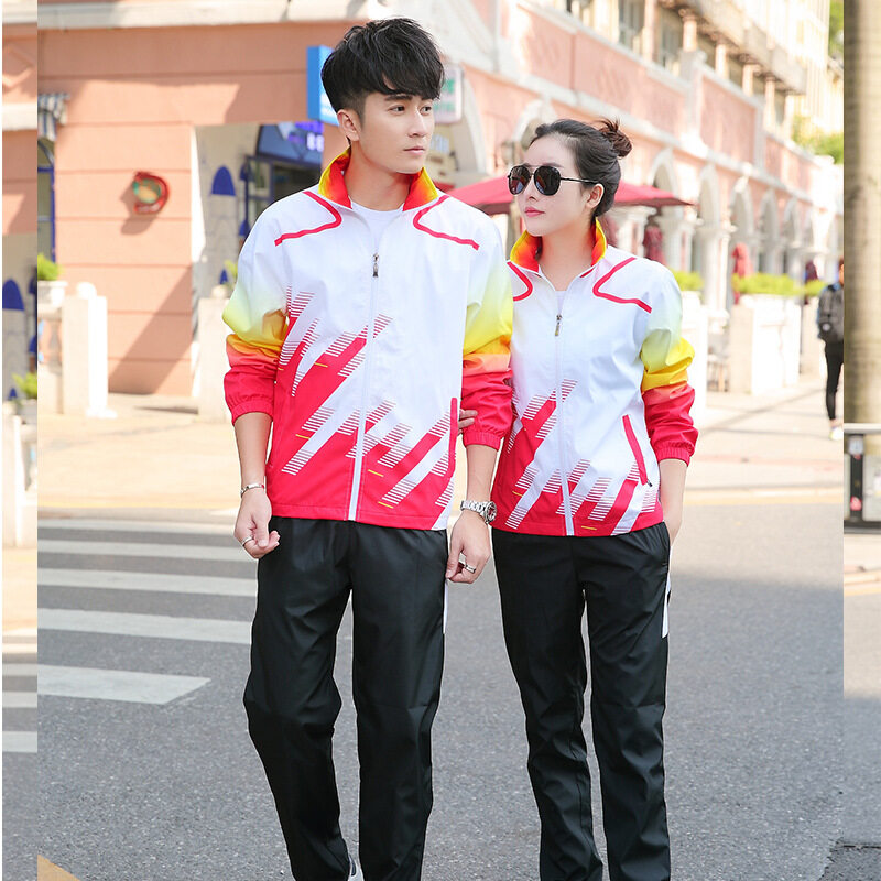 订做跆拳道武术跑步比赛体操户外出场班校服情侣男女卫衣夹克套装