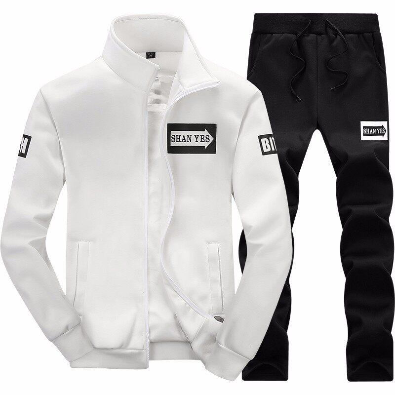 D75秋季套装男2018新款韩版潮流男士休闲运动套装长袖两件套