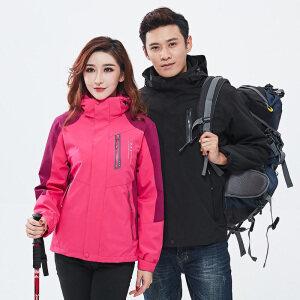 秋冬男女户外冲锋衣三合一两件套防水保暖外套登山服新款潮