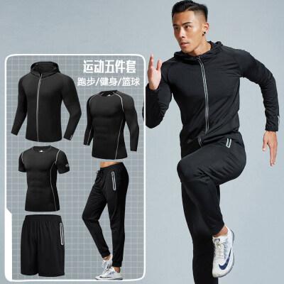 健身服男套装五件套速干篮球男士紧身衣跑步健身运动健身房春秋季