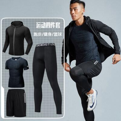 健身服套装男训练健身房运动服长袖四件套夏季篮球速干跑步紧身衣