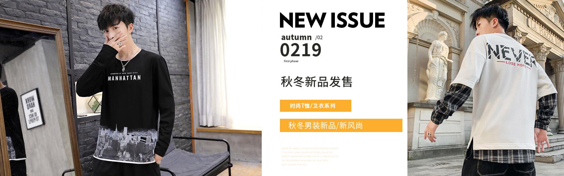 秋季海报2 拷贝.jpg