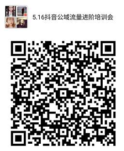 微信图片_20200516164120.png