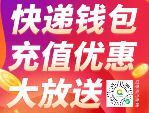 青创网送礼迎新春,代发充值享全国通票低至2.2元!
