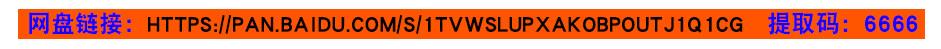网盘链接.jpg