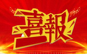 """石狮灵秀镇上榜""""淘宝镇"""",12个村被评为""""淘宝村""""!"""
