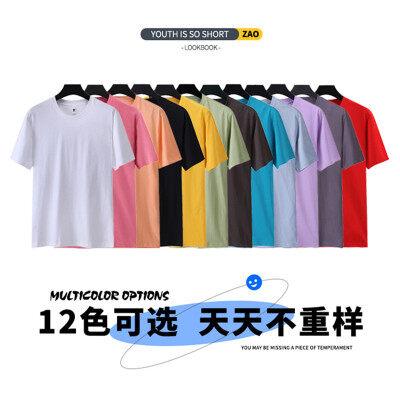 100%新疆长绒棉2021新款T恤短袖圆领青年夏季高品质棉花