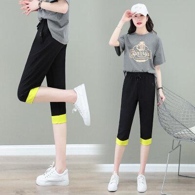 夏季新款韩版大码女士七分裤直