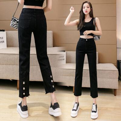 2021年春装新款弹力裤小直筒裤牛仔裤女