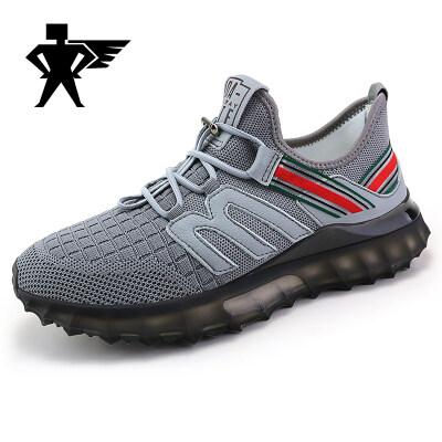 男运动鞋爆米花老爹鞋飞织潮流厚底增高休闲刀锋鞋低帮劲霸板鞋