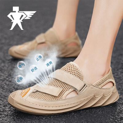 户外凉鞋男夏季真皮透气网布鞋新款荧光包头溯溪鞋休闲45沙滩鞋