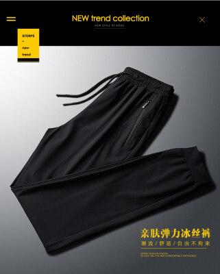 男士夏季松紧长裤修身韩版潮运动休闲裤子2021冰丝透气束口