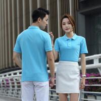 S-4XLPolo衫男女同款工作服班服广告衫夏季短袖上衣