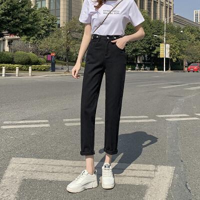 可调节腰部松紧牛仔裤女2021款直筒裤百搭显瘦显高九分哈伦裤