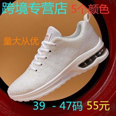 7733 跨境运动鞋 超轻 低帮 男鞋大码 39-47