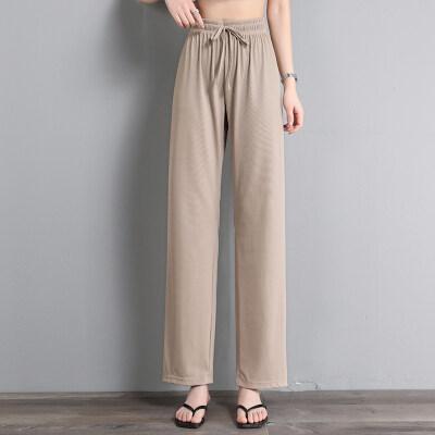 冰丝阔腿裤女夏高腰薄款垂感宽松黑色条纹休闲直筒坠感拖地长裤子