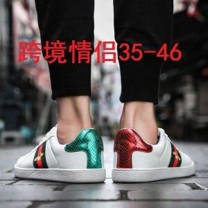 满足【901】经典小蜜蜂小白鞋板鞋情侣鞋跨境大码35-46批