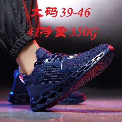 满足【G15】高弹橡塑防滑镂空鞋底大码鞋39-46批60