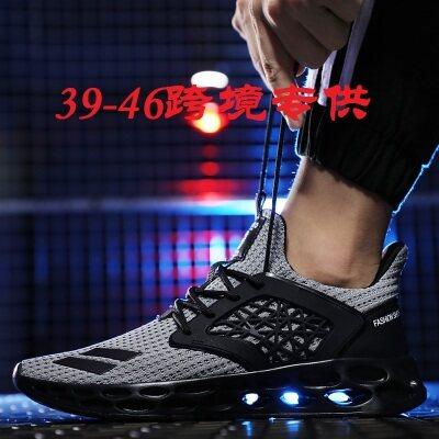 满足【G21】橡塑镂空鞋底39-46批60