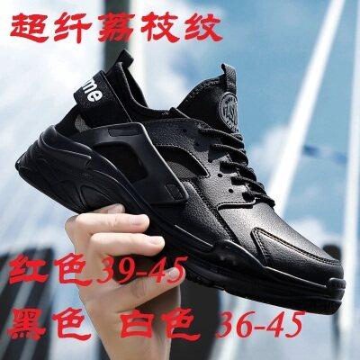 满足【G27】秋冬款超纤荔枝纹情侣鞋36-45批48