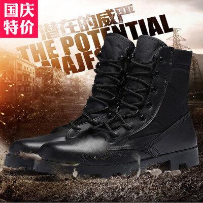 军靴男特种兵真皮作战靴07沙漠靴男式高帮保安鞋子沙漠军鞋男秋季