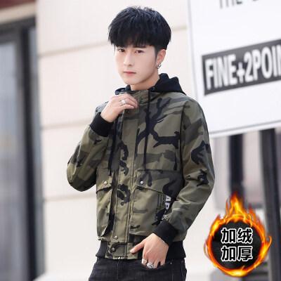 B522迷彩外套男春秋夹克男青少年学生潮流可脱卸连帽大码秋季