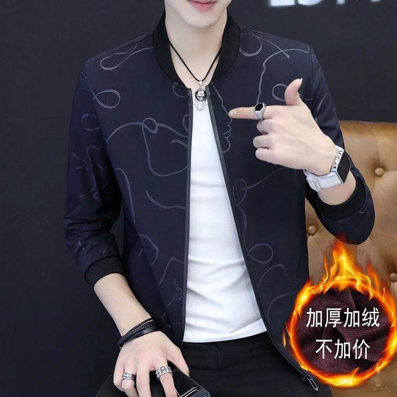 男士外套秋冬季2020新款帅气加绒加厚韩版潮流修身男装春秋季