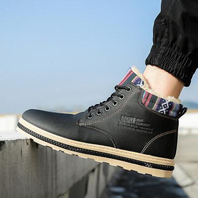 兴迈鞋业主推新款N31学生高帮棉鞋