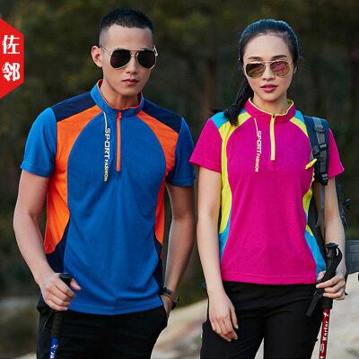 夏季男短袖薄款速干t恤大码立领韩版情侣户外休闲体恤女运动衣潮