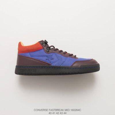 Edison陈冠希主理的品牌CLOT即将与Converse