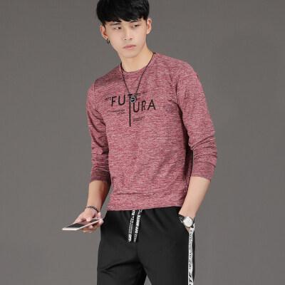 长袖男韩版休闲春秋季男士卫衣薄款套装青少年衣服体恤打底衫