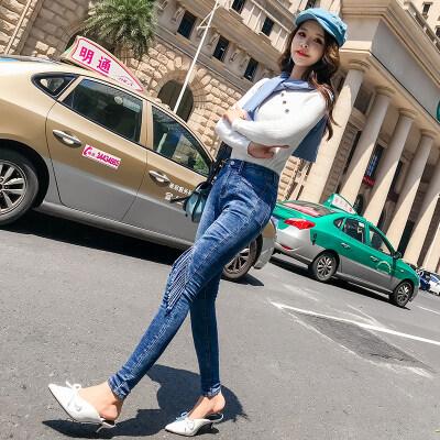 2019春季新款牛仔裤女高腰显瘦弹力小脚膝盖流苏九分裤潮