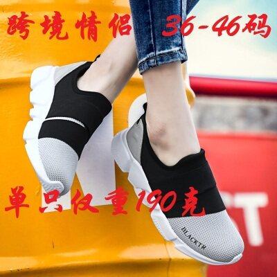 满足【G52】跨境情侣鞋休闲大码健步运动鞋36-46批50