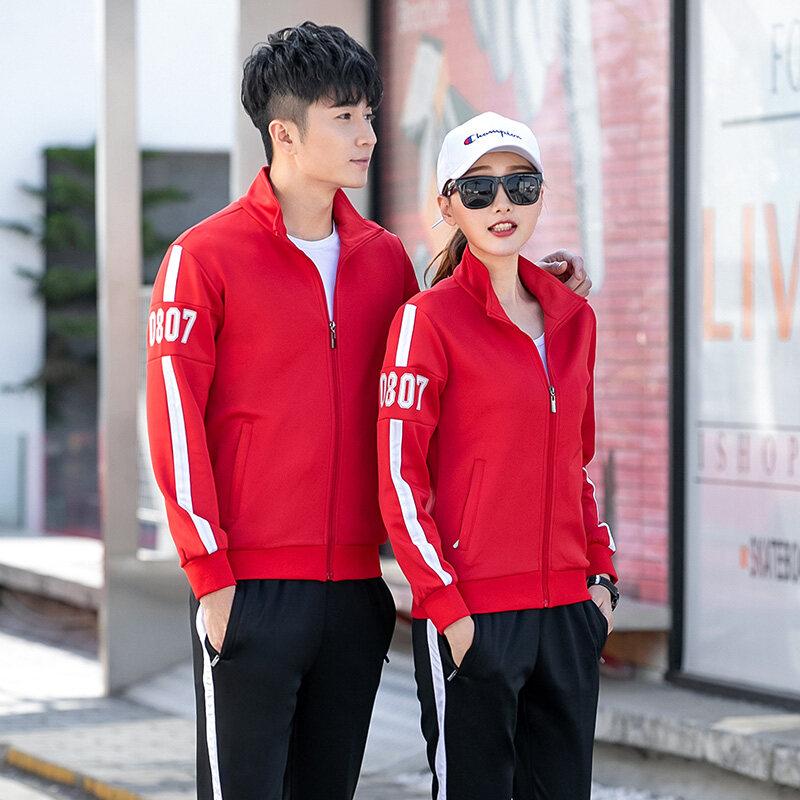 运动套装男春秋季情侣运动套装女翻领长袖休闲跑步运动服装两件套