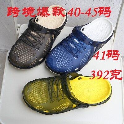 满足【T15】男士洞洞鞋果冻鞋凉拖鞋40-45批18