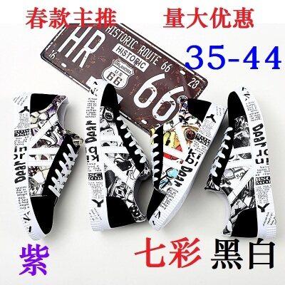 满足【5808】低帮鞋四季款情侣鞋休闲鞋板鞋男鞋潮鞋35-4