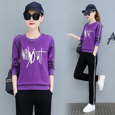 图荣时尚休闲套装女春秋款韩版印花套头卫衣运动跑步服长袖两件套