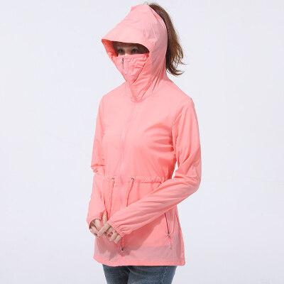 防晒衣女运动定制夏季新款防紫外线韩版中长款薄款户外骑车防晒服