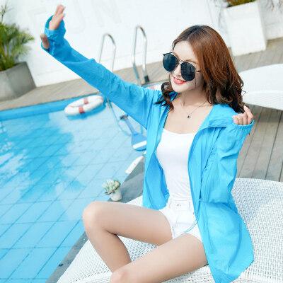 防晒衣女夏季皮肤衣透气超薄款防风衣运动外套户外防晒服女速干