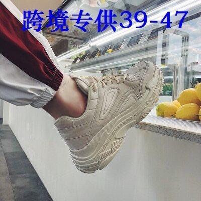 满足【666】韩版 加厚底老爹鞋港风运动潮鞋39-47批50