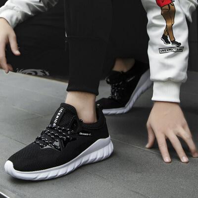 鸿基nike大码MD超轻飞织低帮潮男鞋时尚运动休闲低帮跨境