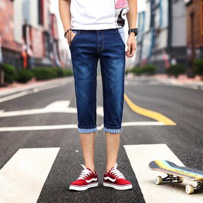 夏季七分牛仔短裤薄款韩版修身中裤休闲弹力七分裤