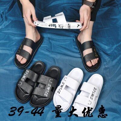 满足【T33】笑脸拖鞋39-44批15