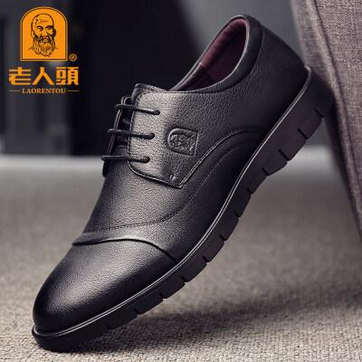 老人头皮鞋男士真皮商务正装休闲男鞋春季三接头英伦系带软底鞋子
