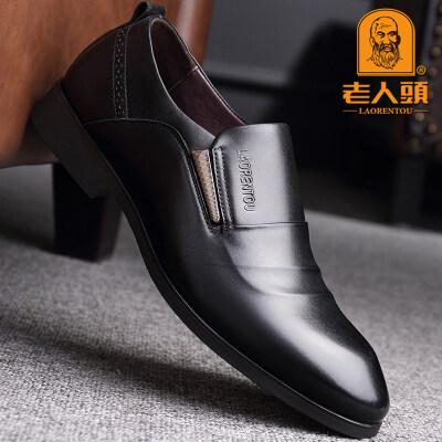 老人头皮鞋男真皮商务正装男鞋春季套脚休闲新款英伦百搭潮流婚鞋