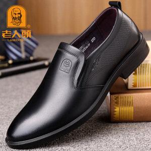 老人头皮鞋男商务休闲春季真皮正装男鞋英伦青年软底套脚鞋子新款