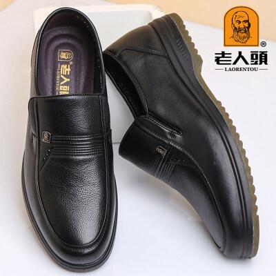 老人头皮鞋男春季真皮商务休闲男鞋中年防滑牛筋底爸爸鞋软底鞋子
